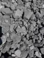 Бейский уголь